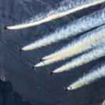 Abbruch einer Airshow durch Luftraumverletzung